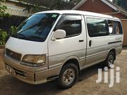 Toyota Hiace Super Custom | Buses & Microbuses for sale in Central Region, Kampala