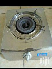 Gas Burner | Kitchen Appliances for sale in Central Region, Kampala