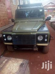 Land Rover Defender 1995 Green | Cars for sale in Central Region, Kampala