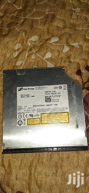 CD DVD Drives   Computer Hardware for sale in Central Region, Kampala