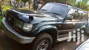 Toyota Land Cruiser 1996 Green | Cars for sale in Central Region, Kampala