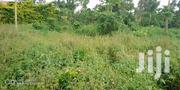 Land In Canaan Nakwero Gayaza For Sale | Land & Plots For Sale for sale in Central Region, Kampala