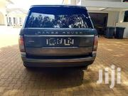 Rover 414i 2017 | Cars for sale in Central Region, Kampala