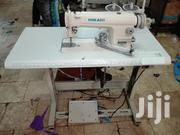 Hikari Industrial Straight Sewing Machine | Manufacturing Equipment for sale in Central Region, Kampala