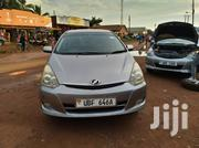 Toyota Wish 2005 Gray | Cars for sale in Eastern Region, Mbale