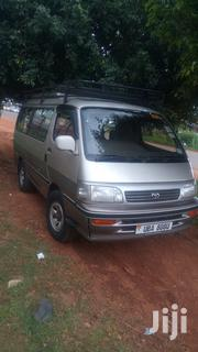 Toyota Hiace Supercustom | Buses & Microbuses for sale in Central Region, Kampala