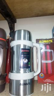Always Stainless Steel Flask | Kitchen & Dining for sale in Central Region, Kampala