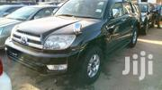 Hilux Surf | Cars for sale in Central Region, Kampala