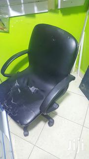 Used Office Chair | Furniture for sale in Central Region, Kampala