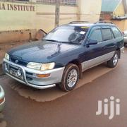Toyota Corolla 1997 Blue   Cars for sale in Central Region, Kampala