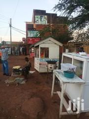 Chapati Business For Sale | Commercial Property For Sale for sale in Central Region, Kampala
