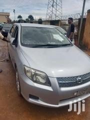 Toyota Fielder 2007 Silver | Cars for sale in Central Region, Kampala