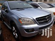 Mercedes-Benz M Class 2005 Blue | Cars for sale in Central Region, Kampala