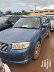 Subaru Forester 2006 2.0 X Trend Blue | Cars for sale in Central Region, Kampala
