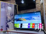 43inches LG Uhd 4K | TV & DVD Equipment for sale in Central Region, Kampala