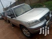 Toyota RAV4 1996 Silver | Cars for sale in Central Region, Kampala