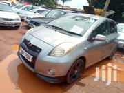 Toyota Vitz 2005 Gray | Cars for sale in Central Region, Kampala