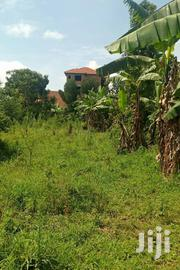 An Acre of Land for Sale in Namugongo at 480M | Land & Plots For Sale for sale in Central Region, Kampala