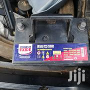 A Few Weeks Old Battery Chloride Exide Maintenance Free | Vehicle Parts & Accessories for sale in Central Region, Kampala