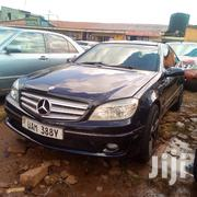 Mercedes-Benz C180 2008 Blue | Cars for sale in Central Region, Kampala