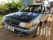 Toyota Starlet 1993 Gray | Cars for sale in Central Region, Kampala