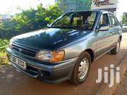 New Toyota Starlet 1994 Gray | Cars for sale in Central Region, Kampala