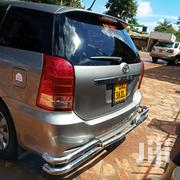 Toyota Wish 2007 Gray | Cars for sale in Central Region, Kampala