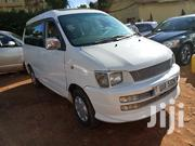 Toyota Noah 1996 White | Cars for sale in Central Region, Kampala