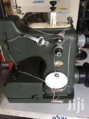 Back Clother Sewing Machine | Commercial Property For Sale for sale in Central Region, Kampala