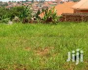 Naalya Land for Sale 25 Decimals | Land & Plots For Sale for sale in Central Region, Kampala