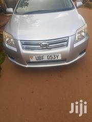 Toyota Corolla 2008 1.6 VVT-i Silver | Cars for sale in Central Region, Kampala