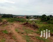 Kyanja-Kungu 20 Decimals Plot of Land | Land & Plots For Sale for sale in Central Region, Kampala