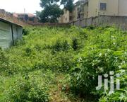 Plot - Land for Sale in Kisaasi 15 Decimai | Land & Plots For Sale for sale in Central Region, Kampala