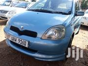 Toyota Vitz 2000 Blue | Cars for sale in Central Region, Kampala