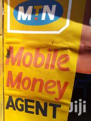 Mobile Money Trainer | Classes & Courses for sale in Eastern Region, Tororo