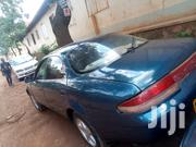 Toyota Corolla 1994 Blue | Cars for sale in Central Region, Kampala
