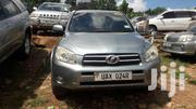 Toyota RAV4 2007 Blue | Cars for sale in Central Region, Kampala