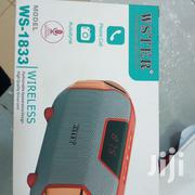 WSTER Wireless Music System | Accessories & Supplies for Electronics for sale in Central Region, Kampala