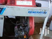 Generator | Home Accessories for sale in Central Region, Kampala