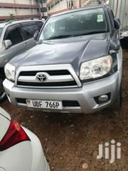 Toyota Surf 2005 Green | Cars for sale in Central Region, Kampala