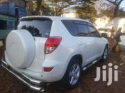 Toyota RAV4 2017 LE AWD (2.5L 4cyl 6A) White   Cars for sale in Central Region, Kampala