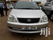 Toyota Nadia 2007 Silver | Cars for sale in Central Region, Kampala