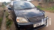 Toyota Nadia 1999 Blue | Cars for sale in Central Region, Kampala