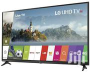 LG 40inch Led Flat Screen Digital Tv | TV & DVD Equipment for sale in Central Region, Kampala