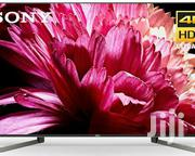 32inch Sony Led Flat Screen Tv | TV & DVD Equipment for sale in Central Region, Kampala