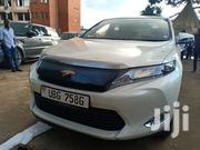 Toyota Harrier 2015 White | Cars for sale in Central Region, Kampala