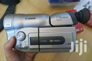 CANON Uc-v20hie Camcorder 440x | Cameras, Video Cameras & Accessories for sale in Central Region, Kampala