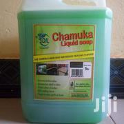 Chamuka Detergents | Home Accessories for sale in Central Region, Kampala