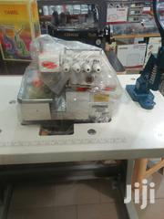 Industrial Overlock Sewing Machine   Manufacturing Equipment for sale in Central Region, Kampala