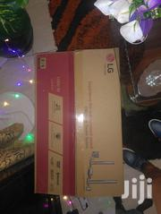 Home Theater Lg | Audio & Music Equipment for sale in Central Region, Kampala